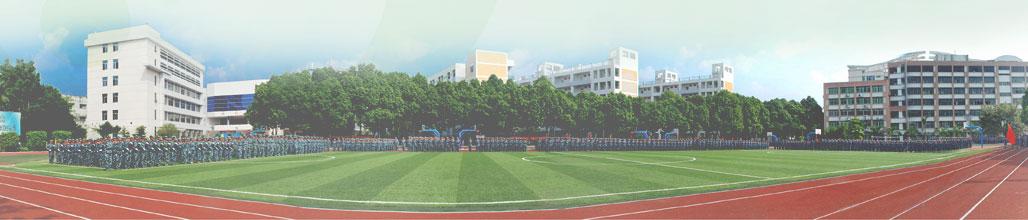 传承红色基因,争做时代新人 ——新兴县实验中学举办爱国主义教育宣讲会